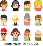 set of cute character icons  | Shutterstock .eps vector #216278956