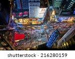 New York City  Usa   June 29th  ...