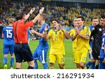 kiev  ukraine   sep 8 ukrainian ... | Shutterstock . vector #216291934