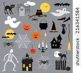Stock vector halloween clip art 216341584