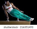 male gymnast performing on... | Shutterstock . vector #216351493