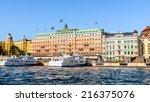 stockholm  sweden   september 7 ... | Shutterstock . vector #216375076