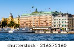 Stockholm  Sweden   September ...