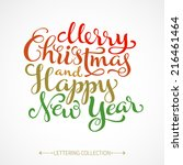 vector holidays inscription... | Shutterstock .eps vector #216461464