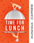 time for lunch | Shutterstock .eps vector #216490858
