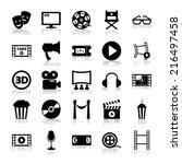 set of black icons on white... | Shutterstock . vector #216497458