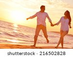 happy young romantic couple in... | Shutterstock . vector #216502828
