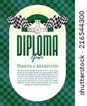 diploma with a retro motif of... | Shutterstock .eps vector #216544300