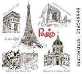 paris   hand drawn architecture. | Shutterstock .eps vector #216549949