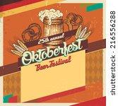 oktoberfest german beer... | Shutterstock .eps vector #216556288
