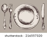 dishes set  | Shutterstock .eps vector #216557320