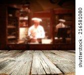 bakery interior  | Shutterstock . vector #216581080
