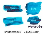 blue vector watercolor painted... | Shutterstock .eps vector #216583384