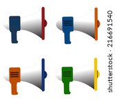 megaphone icon isolated vector | Shutterstock .eps vector #216691540
