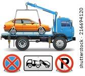 vector tow truck | Shutterstock .eps vector #216694120