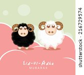 muslim community festival of... | Shutterstock .eps vector #216729574