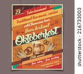 oktoberfest german beer... | Shutterstock .eps vector #216733003