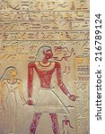 Hieroglyphic Carving Of...