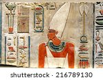 Colorful Hieroglyphic Painting...