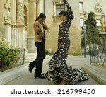 young couple dancing | Shutterstock . vector #216799450