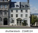 Stone Townhouses In Old Quebec...