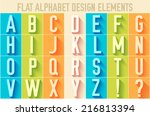 flat colorful letter of the...
