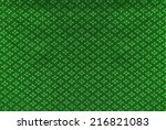 abstract fabric pattern  tribal ... | Shutterstock . vector #216821083
