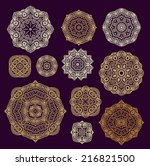decorative rosettes | Shutterstock .eps vector #216821500