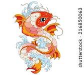 tattoo sketch red japanese carp ... | Shutterstock .eps vector #216850063