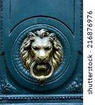 Door Knocke   Lion Head