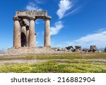 temple of apollo  ancient... | Shutterstock . vector #216882904