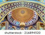 persian dome | Shutterstock . vector #216894520