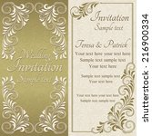 baroque invitation card in old... | Shutterstock .eps vector #216900334