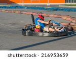 fast kart in a circuit in the... | Shutterstock . vector #216953659