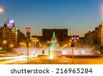 Fountain In Unirii Square  ...
