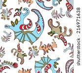 cartoon vector doodles hand... | Shutterstock .eps vector #216971638
