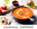 tomato  red pepper soup  sauce...   Shutterstock . vector #216995443