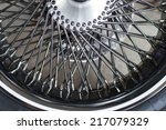 wheel detail | Shutterstock . vector #217079329