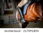 horse riding | Shutterstock . vector #217091854