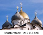 saint sophia cathedral in...   Shutterstock . vector #217111528