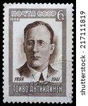 ussr   circa 1968  a stamp... | Shutterstock . vector #217111819