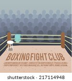 Box fight club background with ring and audience vector illustration - stock vector