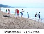 background blur defocus beach... | Shutterstock . vector #217124956