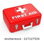 the first aid box | Shutterstock . vector #217127524