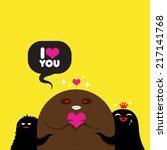 freaky love illustration 1 | Shutterstock .eps vector #217141768