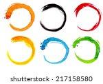 watercolor cercle design | Shutterstock . vector #217158580