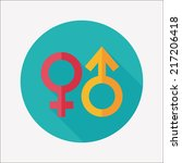 gender symbol flat icon with...   Shutterstock .eps vector #217206418