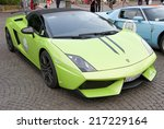 Постер, плакат: Lamborghini Gallardo on July