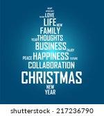 christmas tree word cloud | Shutterstock .eps vector #217236790