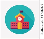 school building flat icon with... | Shutterstock .eps vector #217239079